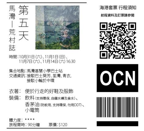 OCN-04